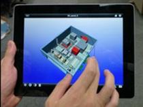 図研、配電・制御盤設計・製造工程を刷新する新プロセスを提案