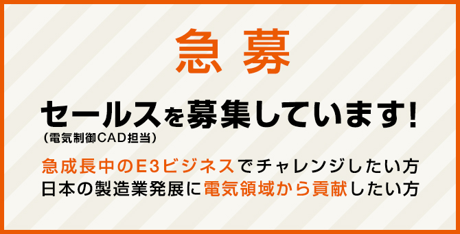 永谷 【MAZDA】社員紹介/生産技術(パワートレイン技術)
